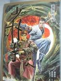 【書寶二手書T2/漫畫書_ZJI】少林寺第八銅人(卷四) 噩夢的開_九把刀