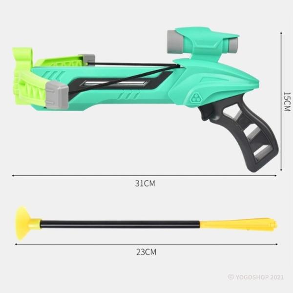 安全頭吸盤弓箭組 弓弩槍吸盤弓箭組 9829/一個入(促160) 親子戶外休閒玩具-CF148796
