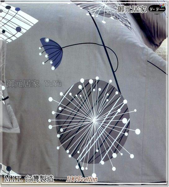 加大【薄被套+薄床包】(6*6.2尺)/加大高級四件式100%純棉『秋色醉人』(灰)御元居家-MIT