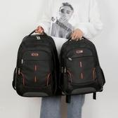 後背包 大容量雙肩包男士旅行商務電腦背包初高中學生書包小學生書包男女 印象家品
