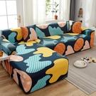 沙發套四季通用型一套全包萬能彈力三人歐式懶人沙發罩沙發墊蓋布 夢幻小鎮