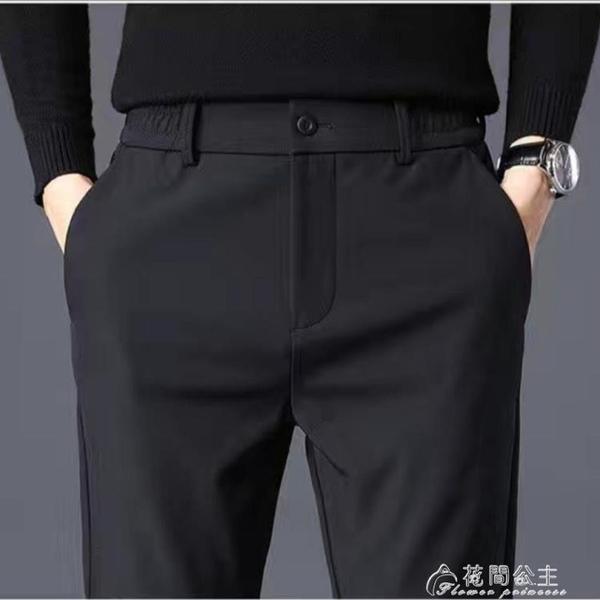 西裝褲春夏秋冬季垂直感鬆緊修身小腳褲子男休閒褲厚薄款黑色商務西褲 快速出貨