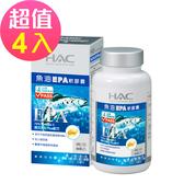 【永信HAC】魚油EPA軟膠囊x4瓶(90粒/瓶)