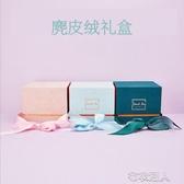 禮物盒 禮盒包裝盒韓版伴手禮物盒子ins風正方體創意生日禮品盒空盒子 布衣潮人