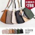 手機袋-素面皮革拉鍊手機包-AA-Rainbow Shop【A09090045】