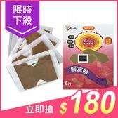 HeroPig 暖宮貼(5片裝)【小三美日】暖暖包/交換禮物/禮盒/聖誕/跨年 $200