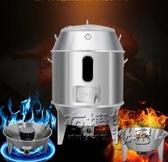 勁恒燃氣烤鴨爐商用木炭燒鴨爐不銹鋼雙層煤氣烤雞燒鵝烤羊腿吊爐 HM衣櫥秘密