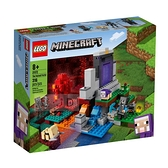 21172【LEGO 樂高積木】創世紀系列 - The Ruined Portal