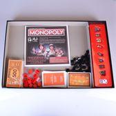 怪奇物語 周邊桌游大富翁棋牌棋盤模型玩具歐亞時尚