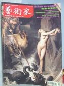 【書寶二手書T1/雜誌期刊_YBL】藝術家_441期_美國普普畫家羅森桂斯特