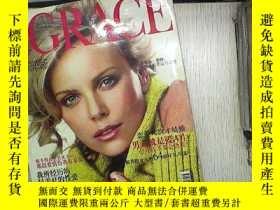 二手書博民逛書店優雅罕見2007 12 上半月刊 。、'Y180897