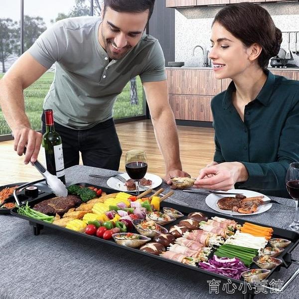 電燒烤爐家用無煙烤肉機電烤盤涮烤韓式多功能室內火鍋一體鍋烤魚YYJ【618特惠】