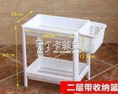 置物架 長方形衛生間置物架置地式塑料落地架桌面長方收納架igo 卡菲婭