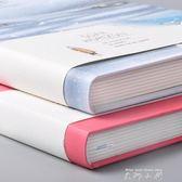 金谷36K彩頁精裝本 日常記事本 創意手繪 旅行日記手賬本學生本子 【米娜小鋪】