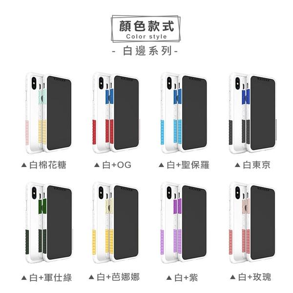 【太樂芬】iPhone 12 Pro 抗污防摔手機殼 防摔殼 保護殼 輕薄 邊框 透明背板 背蓋 保護套