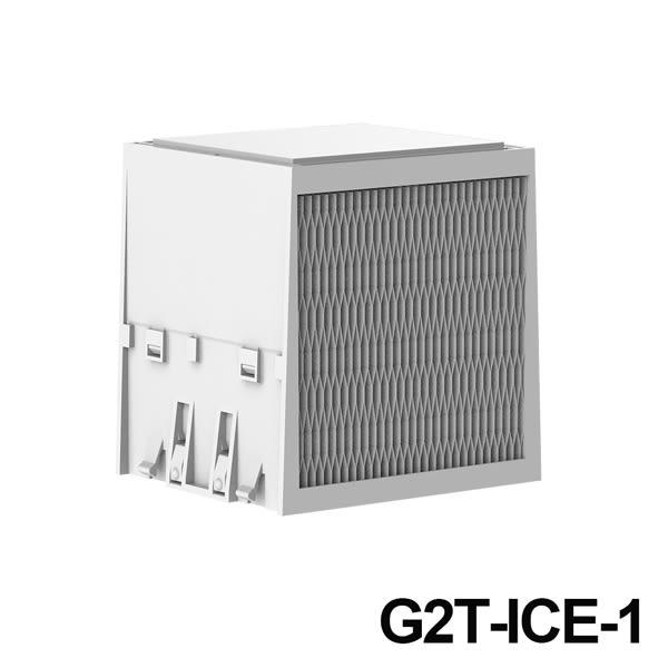 G2T ICE-1 濾心