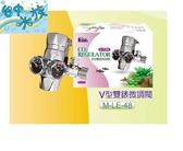 {台中水族} 台灣LE-48   CO2  V型雙錶微調電磁閥-(調壓型)  特價 二氧化碳 水草缸用