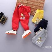 男童褲子寶寶運動長褲兒童0韓版1小童可愛2兒童3歲半潮流長褲