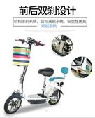 小海豚迷你電動車摺疊小型電瓶車女士成人代步車電動滑板車自行車  WD