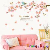 壁貼【橘果設計】梅花綻放 DIY組合壁貼 牆貼 壁紙室內設計 裝潢 壁貼