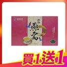 (買一送一) 健康密碼冰糖燕窩70ml*6入禮盒 *維康*