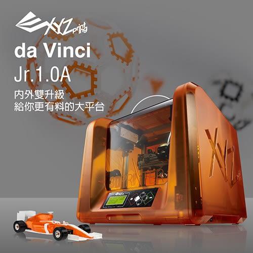 XYZprinting da vinci Jr. 1.0A 3D列印機【愛買】