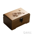 首飾盒 帶鎖扣 收藏收納儲物針線盒子 創意禮品 公主歐式韓國 電購3C