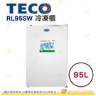 含拆箱定位 東元 TECO RL95SW...