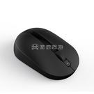 無線滑鼠 米物無線滑鼠女生辦公家用筆記本臺式電腦遊戲便攜迷你滑鼠USB 【618特惠】