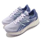 New Balance 慢跑鞋 NB Fresh Foam Evare 紫 藍 女鞋 厚底 【ACS】 WVARECR1D