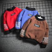 男童衛衣加絨加厚秋冬裝免運新款洋氣潮寶寶兒童保暖韓版套頭上衣