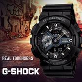G-SHOCK GA-110-1B CASIO 卡西歐 手錶 GA-110-1BDR 熱賣中!