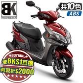 【抽Switch】雷霆S Racing S125 ABS 2020年 送BKS1藍芽耳機 現折2000 6萬好險(SR25JF)光陽