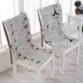 椅子墊  夏季卡通棉麻簡約多色格子連體椅墊坐墊辦公室電腦椅椅子坐墊  【快速出貨】