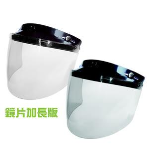 RACE TECH 耐磨抗UV安全帽護目鏡鏡片加長ST-11-淺灰色