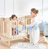 兒童床架 床拼接大床實木寶寶新生多功能松木兒童床拼接木床 NMS