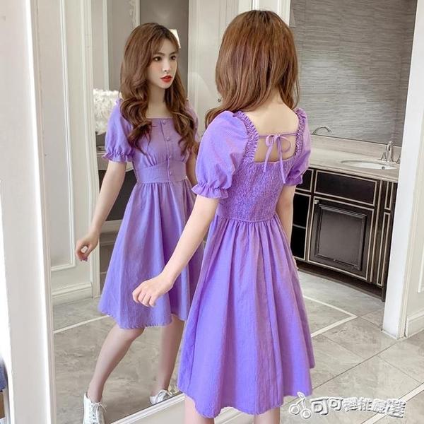 法式洋裝 2020泡泡袖長款法式小個子方領赫本風可鹽可甜露背香芋紫色洋裝