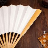 10寸書法灑金折扇 中國風古風宣紙扇面男女折扇
