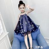 洋裝童裝女童連身裙吊帶公主裙蓬蓬紗 E家人
