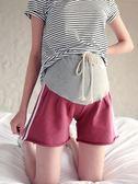 孕婦短褲打底褲子夏天夏裝套裝薄款家居時尚寬鬆外出外穿大碼睡褲 寶貝計書