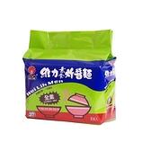 維力炸醬素食包麵 x5包【愛買】
