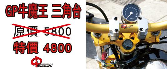 motorbrother-hotbillboard-f6daxf4x0535x0220_m.jpg