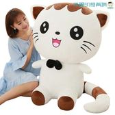 貓毛絨玩具娃娃公仔女生可愛玩偶