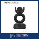 PopSockets 多功能旋轉支架/氣囊支架/可收線材/摺疊手機支架/隨意翻轉/車用支架/桌上支架【馬尼】