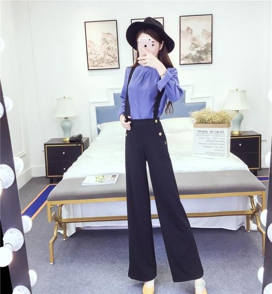 2018秋裝新款韓版氣質褶皺半高領長袖上衣高腰顯瘦背帶闊腿褲套裝