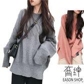 EASON SHOP(GU9320)韓版純色下擺側開衩長版圓領超長袖混麻毛衣針織衫落肩女上衣服寬鬆顯瘦保暖灰色