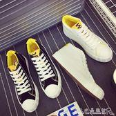 休閒韓版學生潮流中高筒板鞋小白鞋帆布鞋英倫潮鞋男布鞋『CR水晶鞋坊』