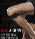 保護套男女跑步健身保護套