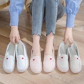 果凍豆豆鞋豆豆鞋女春秋新款護士鞋果凍軟底不累腳小白鞋透氣單鞋娃娃鞋  【快速出貨】