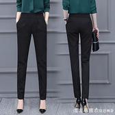 哈倫褲女夏季薄款黑色褲子女2020新款高腰西裝褲春秋職業顯瘦休閒 NMS美眉新品